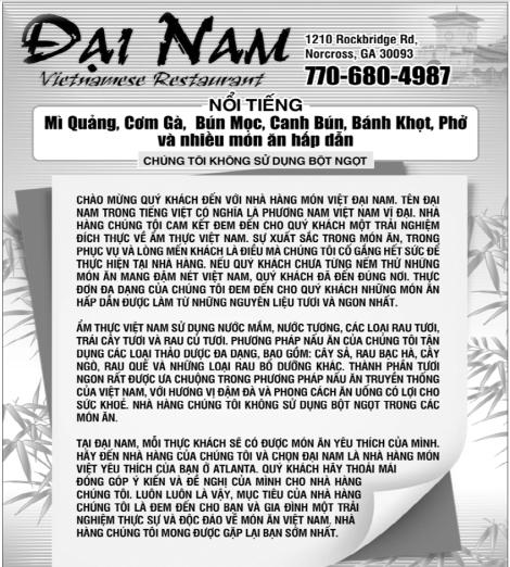 Dai Nam QC