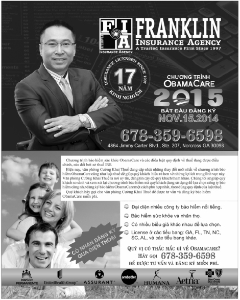 FranklinInsurance