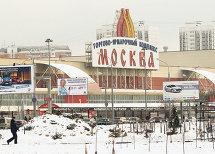 MS-TTTM Nga