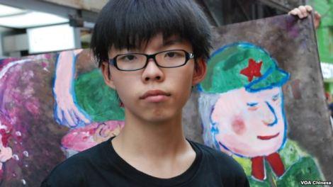 Joshua Wong1